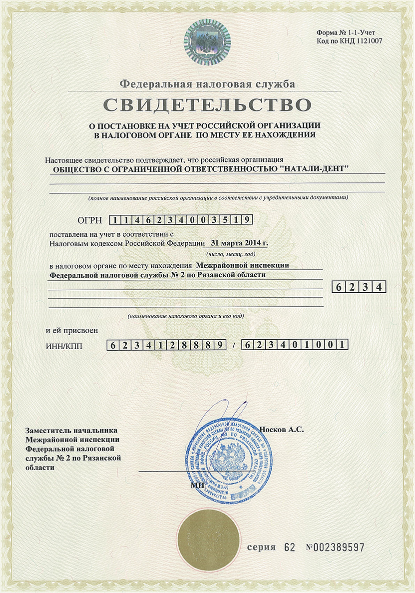 Взять кредит на банковскую карту vam-groshi.com.ua